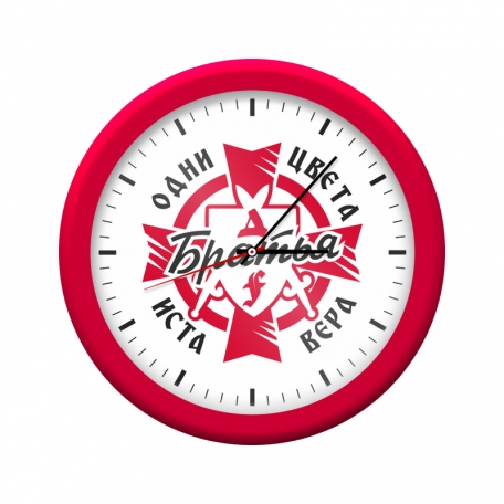 Часы настенные Братья