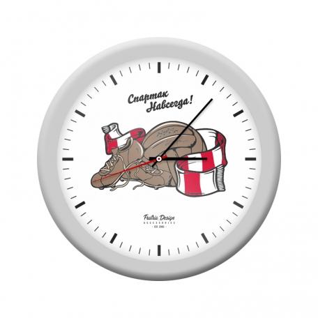 Часы настенные Спартак Навсегда