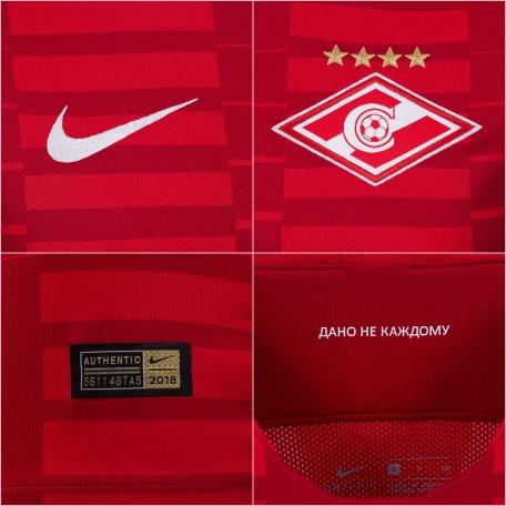 Форма игровая Nike сезон 2018-Красный-S