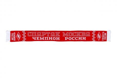 Шарф Чемпион России