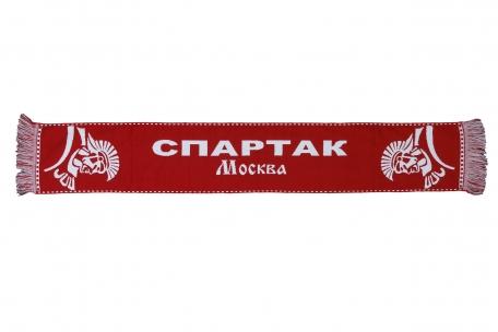 Шарф ХК Спартак Москва
