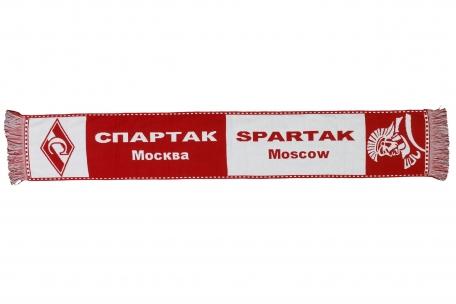 Шарф ХК Спартак Москва половинчатый
