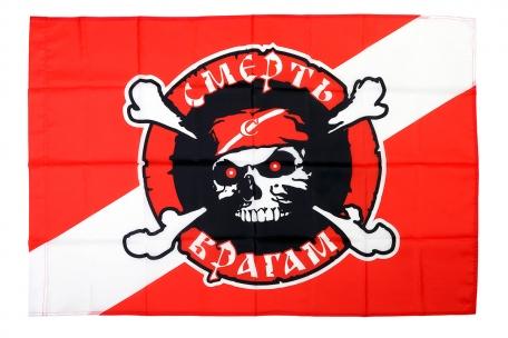 Флаг Смерть врагам