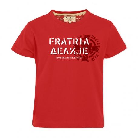 Футболка детская Fratria-Delije-Красный-86 см
