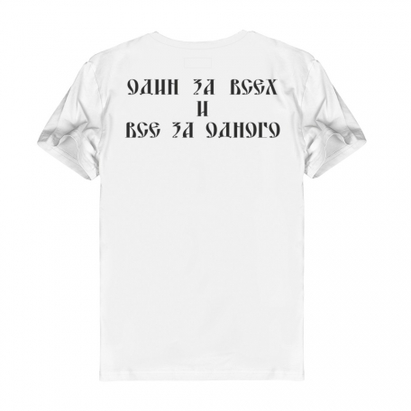 Футболка Гладиатор женская-Белый-XS