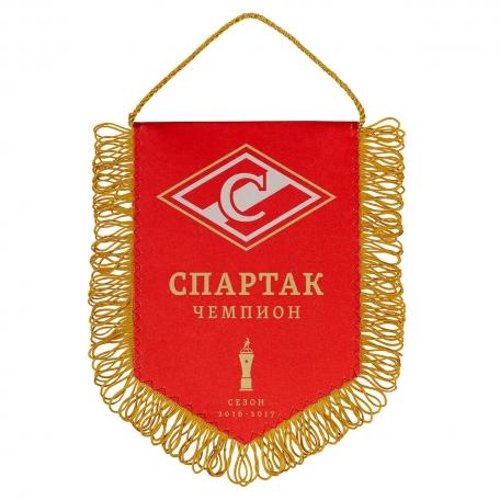Вымпел средний Спартак Чемпион