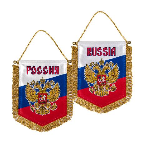 Вымпел Россия средний