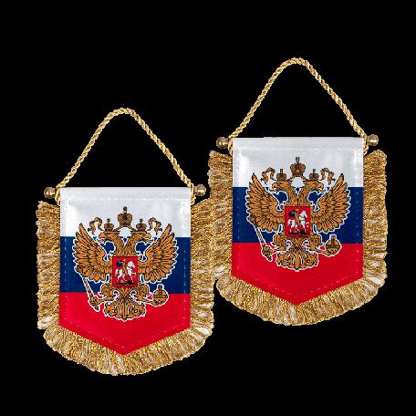 Вымпел Россия малый