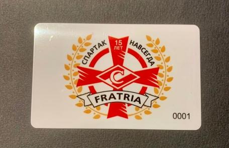 Fratria Friends Club