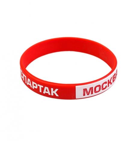 Детский браслет Спартак Москва - Spartak Moscow