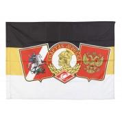 Флаг Три Герба