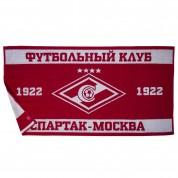 Полотенце ФК Спартак Москва 1922