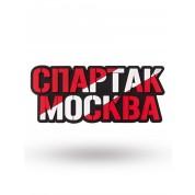 Магнит Магнит Спартак Москва
