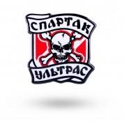 Значок Спартак Ультрас