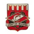 Значок ромб на фоне кремлевской стены