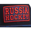 Бейсболка Россия snapback