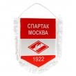 Вымпел средний Спартак Москва 1922