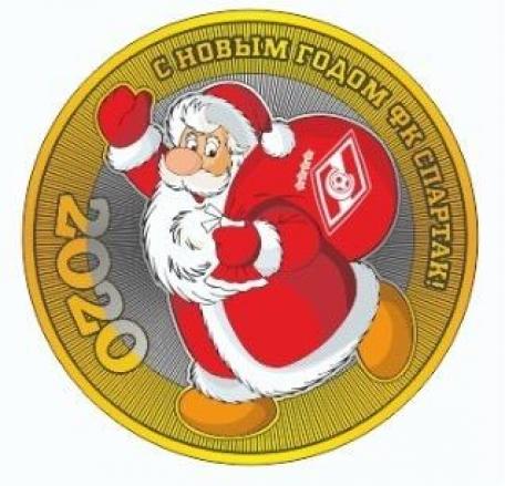 Коллекционная монета С НОВЫМ ГОДОМ