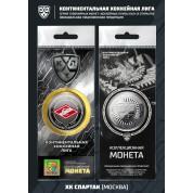 Коллекционная монета ХК Спартак