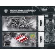 Коллекционная банкнота ХК Спартак