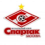 Нашивка ФК Спартак