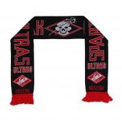 Шарф Ultras Spartak
