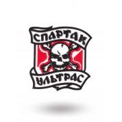 Магнит Спартак Ультрас