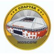 Коллекционная монета Открытие Арена