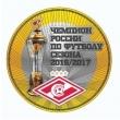 Коллекционная монета Чемпион России